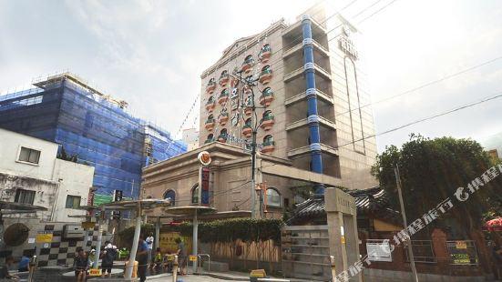 釜山大王飯店