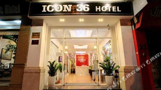 Icon 36 Hotel Hanoi