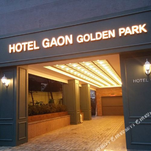 Hotel Gaon Golden Park Dongdaemun Seoul by Tong