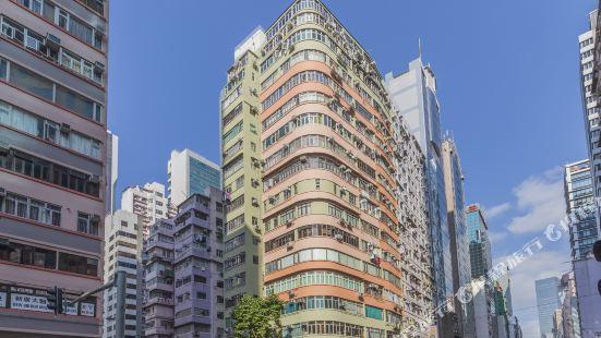 Check Inn HK