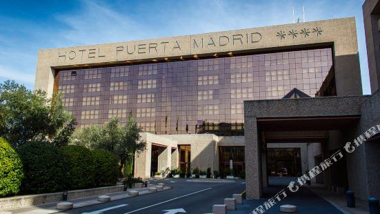西爾肯馬德里之門酒店