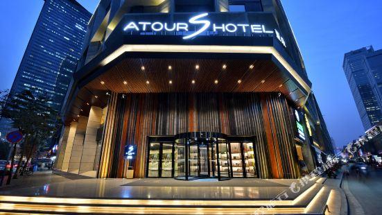 Chengdu Taikoo Li Atour S Hotel