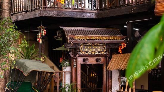 Anggun Boutique Hotel & Spa