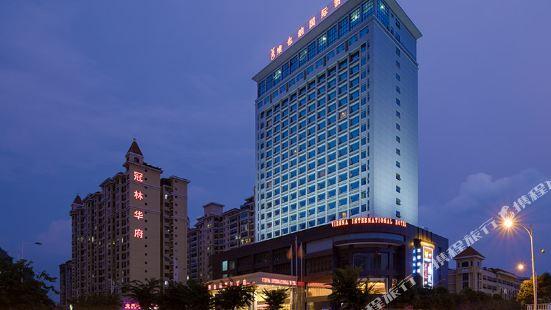 維也納國際酒店(大新德天廣場店)