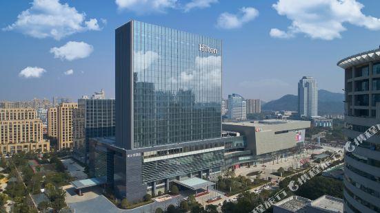 台州希爾頓酒店