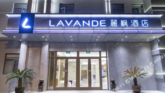 Lavande Hotel (Tianjin People's Hospital Metro Station)
