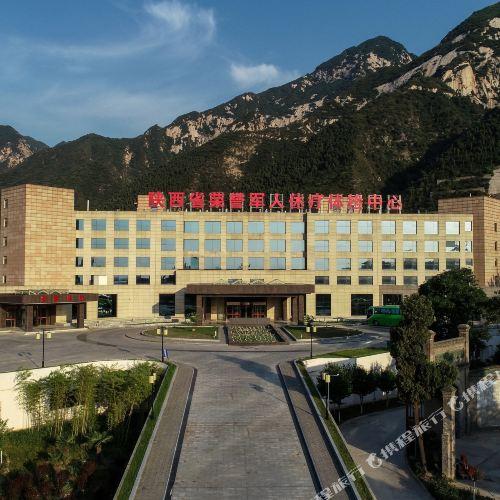 陝西省榮譽軍人休療體檢中心