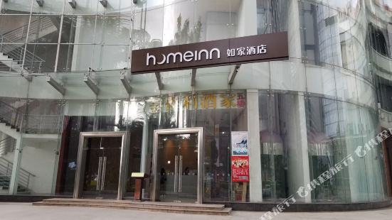 Home Inn (Guangzhou Pazhou Conference and Exhibition Center)