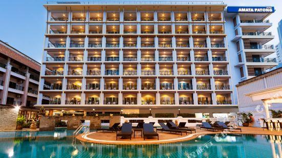 芭東阿馬塔酒店