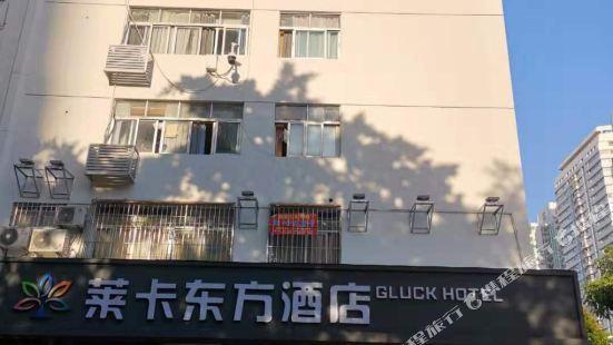 Gluck Hotel (Shenzhen Huangbeiling Metro Station)