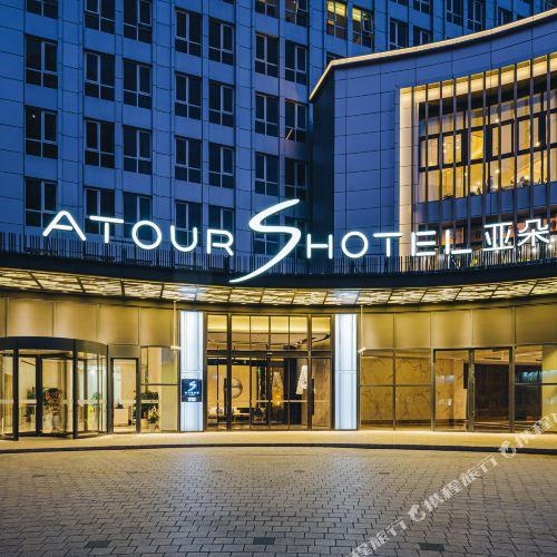 Atour S Hotel (Shanghai Xujiahui Tianyaoqiao)