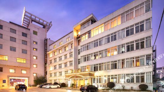 鎮江觀海樓大酒店之觀海之星