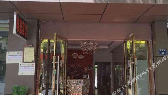 杭州唯家商務賓館