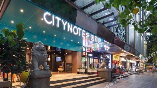 City Note Hotel (Guangzhou Kimberly Plaza, Beijing Road Metro Station)
