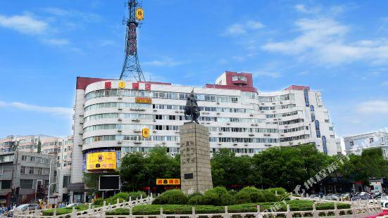 速8酒店(承德避暑山莊店)