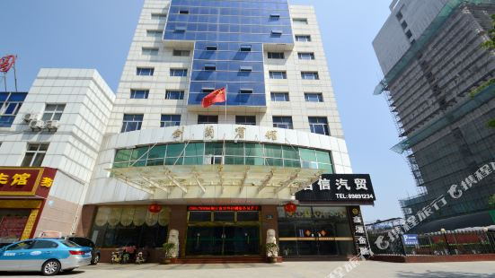 淮安劍蘭賓館