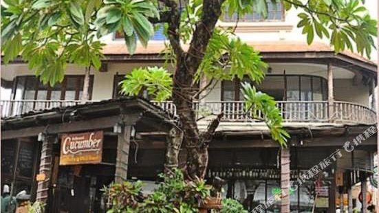 芭堤雅黃瓜旅館套房酒店