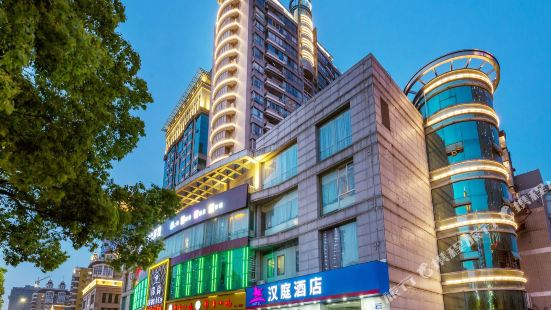 漢庭酒店(杭州蕭山人民廣場地鐵站店)