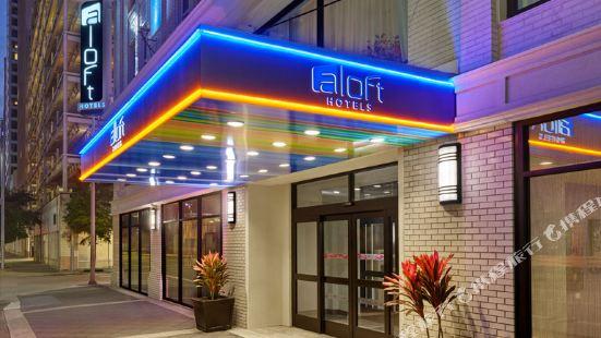 休斯頓市中心雅樂軒酒店