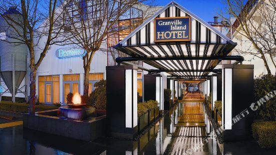 Granville Island Hotel Vancouver