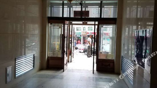 滿洲里葉妮茜家庭賓館