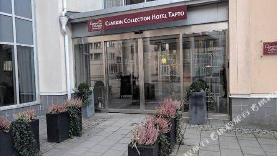 斯德哥爾摩克拉麗奧特普託連鎖酒店