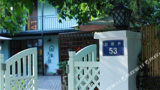 Dajia Xiaoyuan Boutique Hostel