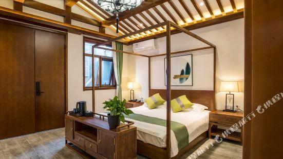 GUIPI Courtyard Hotel