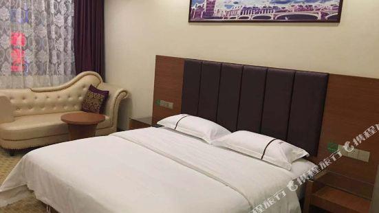 Nanning Qinglin Holiday Hotel