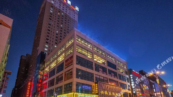 齊齊哈爾君悦酒店