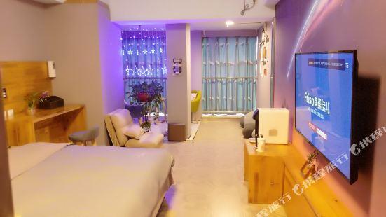 西安就是這個Style公寓(2號店)