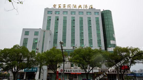 台州金王子國際大酒店