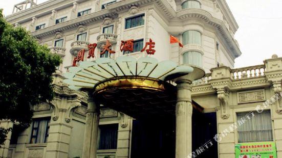 德清新國貿大酒店