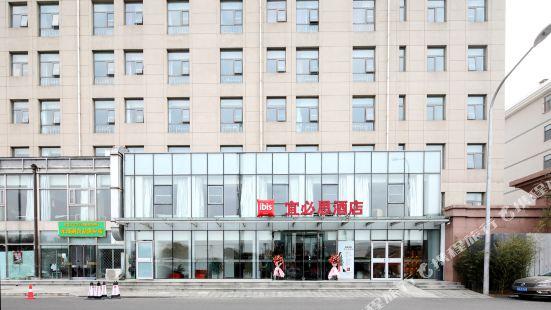 Ibis Hotel (Beijing Chaoyang Joy City)