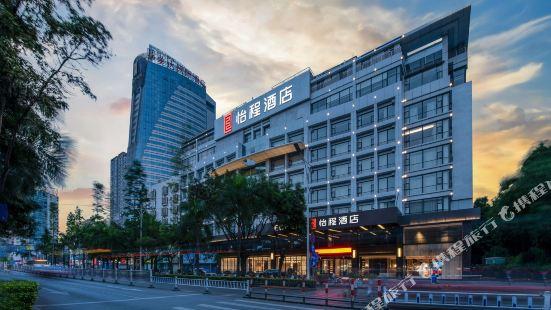 Echeng Hotel (Nanning Dongge Road Metro Station)