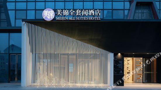 Meijin All Suites Hotel