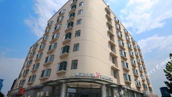 Jinjiang Inn (Shijiazhuang Letai Center, Ping'an Street Metro Station)
