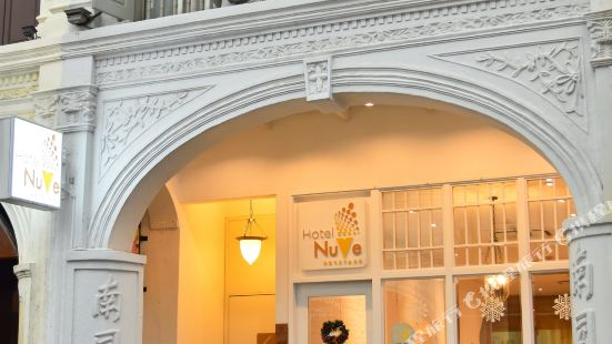 Hotel NuVe Heritage (Staycation Approved)