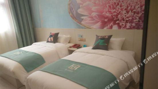 派酒店(南昌滕王閣船山路美食街店)