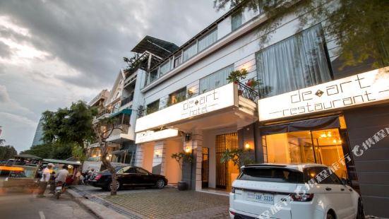 金邊藝術酒店