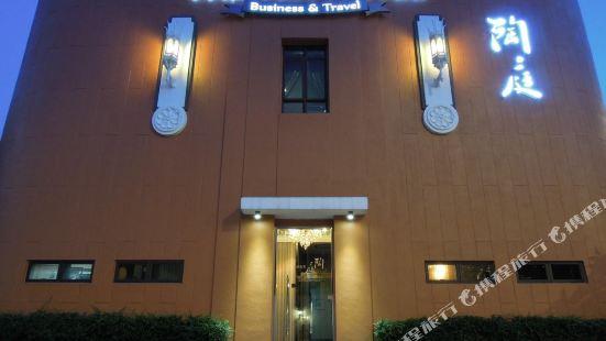 香港陶興酒店