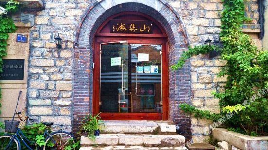 Shangyuhai Culture Hotel