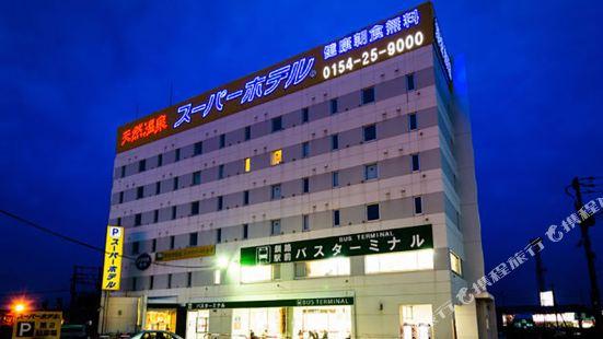 Super Hotel Kushiro-Ekimae