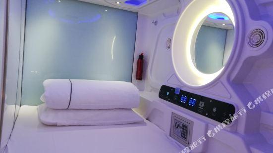 重慶雅巢連鎖時尚太空艙青年旅社