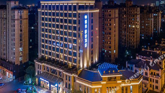 Yearns Hotel