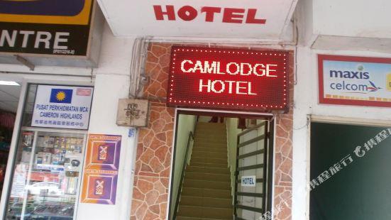 卡姆魯吉經濟型酒店