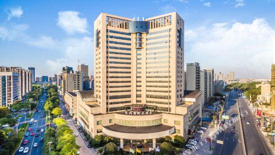長興國際大酒店