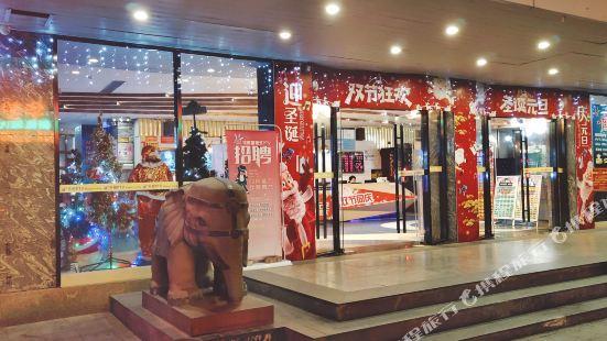 潮州華僑酒店