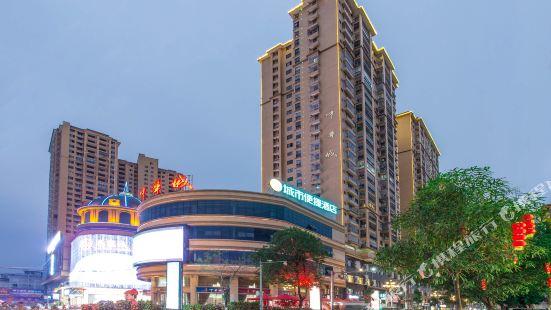 城市便捷酒店(崇左龍州中華城店)