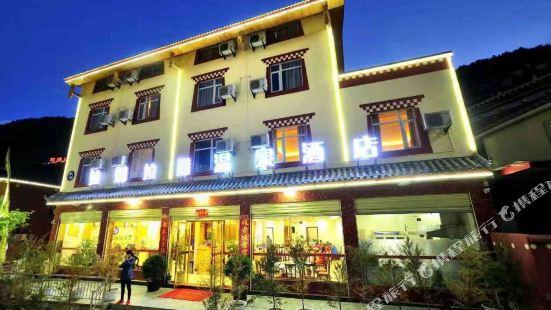 九寨溝拉姆拉措温泉酒店